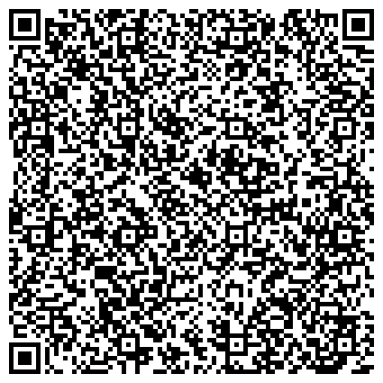 QR-код с контактной информацией организации Ла Коста Тревел Туристическая Компания, ООО (La Costa Travel туроператор)