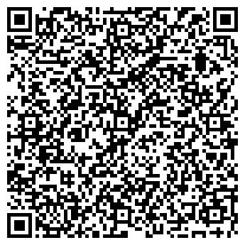 QR-код с контактной информацией организации ЭКСТРИМ-СТИЛЬ.ООО