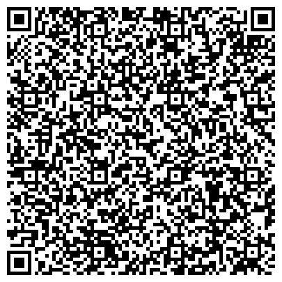 QR-код с контактной информацией организации Желтый чемодан Туристическое агентство, ООО