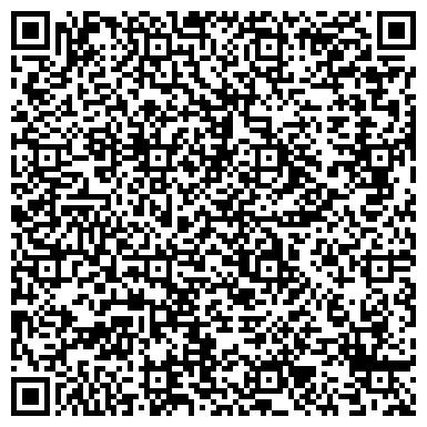 QR-код с контактной информацией организации Львов экстрим клуб (lviv extreme club),ЧП