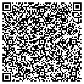 QR-код с контактной информацией организации Полет, ЧП