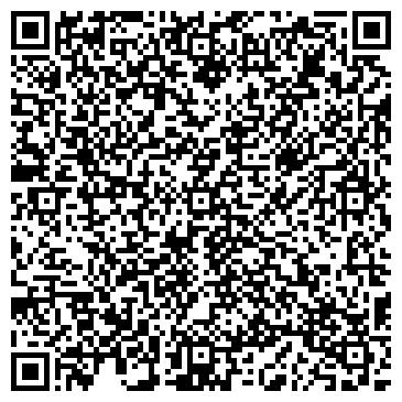 QR-код с контактной информацией организации Спутник, ООО