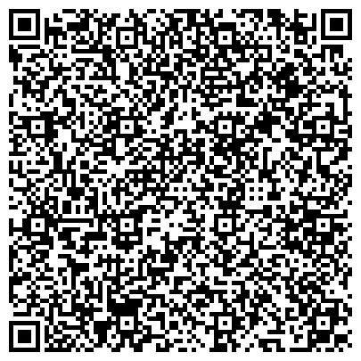 QR-код с контактной информацией организации База отдыха Шепильская, ООО (База відпочинку Шепільська)