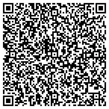 QR-код с контактной информацией организации Континент-Антрацит, ЧП