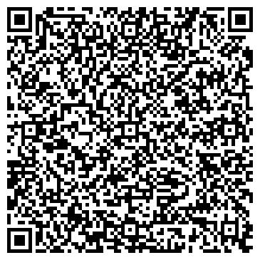 QR-код с контактной информацией организации Кассиопея тур, ЧП