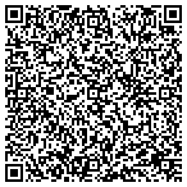 QR-код с контактной информацией организации Юджиния Тревел, ЧП