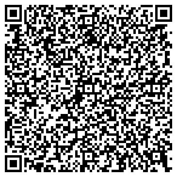QR-код с контактной информацией организации Вилена Тревл, ЧП
