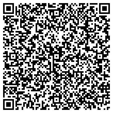 QR-код с контактной информацией организации Велл-тур, ТОО