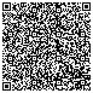 QR-код с контактной информацией организации Туристическое агентство Гранд-тур, ТОО