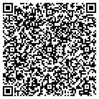 QR-код с контактной информацией организации Ел Тур, ТОО