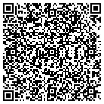 QR-код с контактной информацией организации Top Level, ТОО