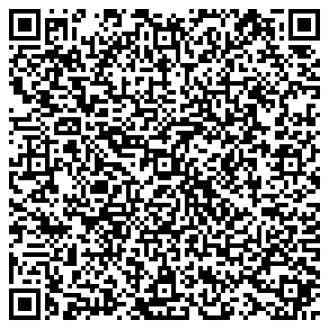 QR-код с контактной информацией организации Amazonca Travel (Амазонка Трэвэл), ТОО