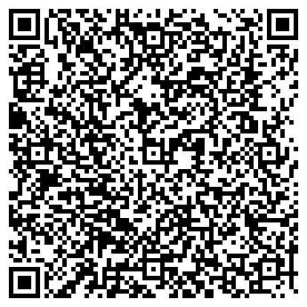 QR-код с контактной информацией организации Nomad Travel, ТОО