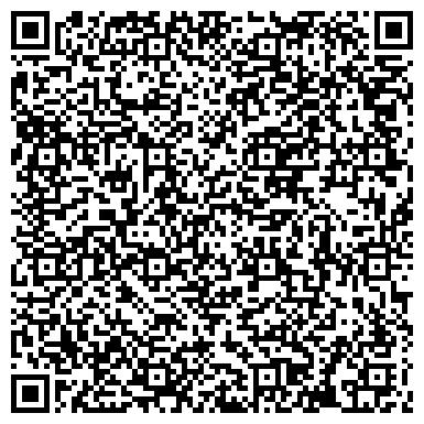 QR-код с контактной информацией организации Лагуна, ЧП База отдыха
