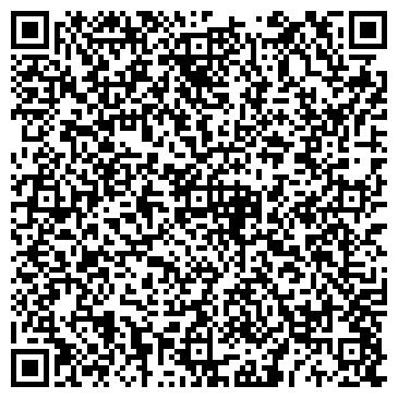 QR-код с контактной информацией организации VIP tour LTD, ТОО
