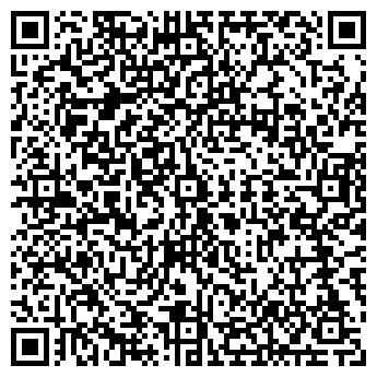 QR-код с контактной информацией организации Токсын & К, ТОО