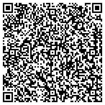 QR-код с контактной информацией организации City K travel (Сити к Трэвл), ТОО
