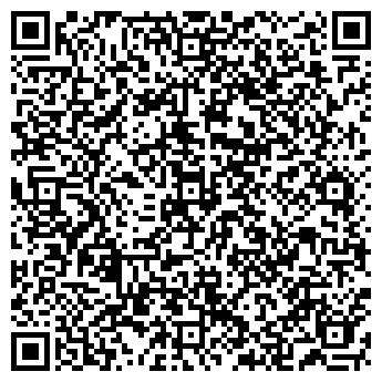 QR-код с контактной информацией организации ЛА Трэвел (LA Travel), ТОО
