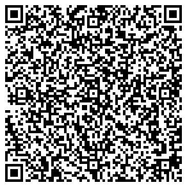 QR-код с контактной информацией организации Royal Trans (Роял Транс), ТОО