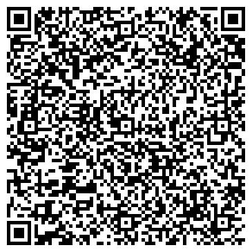 QR-код с контактной информацией организации 123 Travel (123 Трэвэл), ТОО