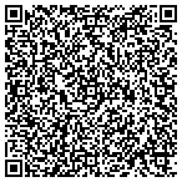 QR-код с контактной информацией организации Цикор, ТОО