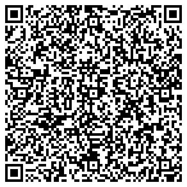 QR-код с контактной информацией организации Tigran & K (Тигран и К), ТОО