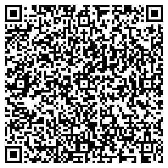 QR-код с контактной информацией организации Inter travel, ТОО