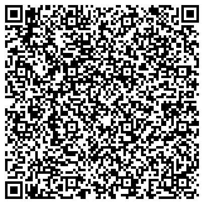 QR-код с контактной информацией организации Astana best travel, (Астана бест трэвел), ТОО