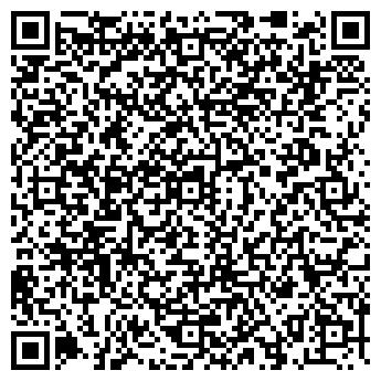 QR-код с контактной информацией организации Hayat travel, ТОО