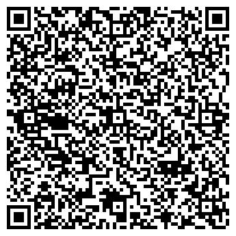 QR-код с контактной информацией организации Ак-мади травел, ТОО
