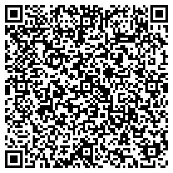 QR-код с контактной информацией организации Shangri-la, ТОО