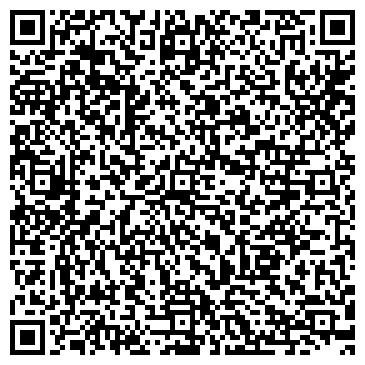 QR-код с контактной информацией организации Дельта Тревел™, ТОО