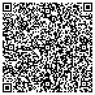 QR-код с контактной информацией организации Orange Tour (Оранж Тур), ТОО