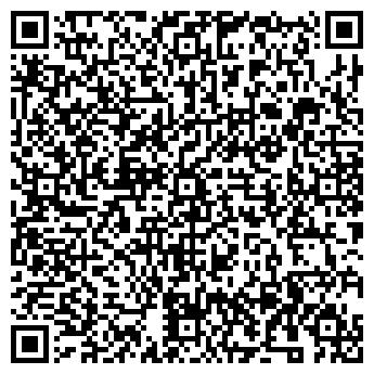 QR-код с контактной информацией организации RaDi tour, ТОО