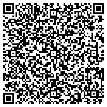 QR-код с контактной информацией организации Green Voyages, ТОО