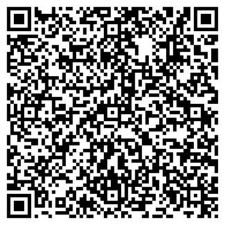 QR-код с контактной информацией организации Премьер, ТОО