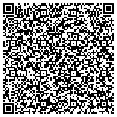 QR-код с контактной информацией организации Конный двор, ТОО