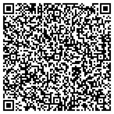 QR-код с контактной информацией организации Azimut travel (Азимут Трэвл), ТОО