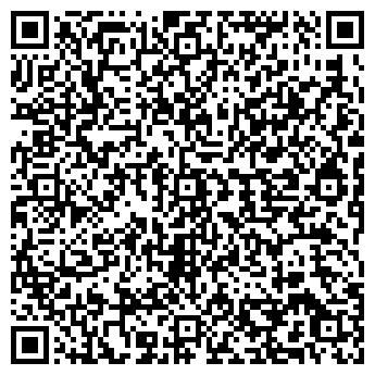 QR-код с контактной информацией организации Viavita, ТОО