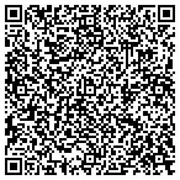 QR-код с контактной информацией организации Вояж-travel, ТОО