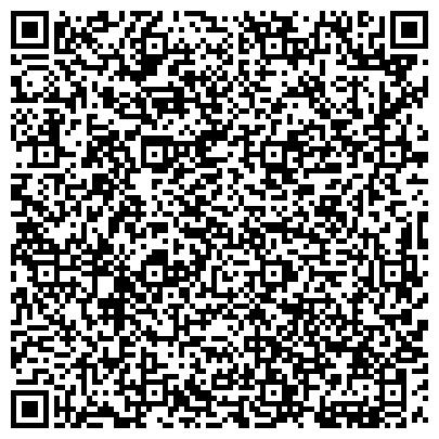 QR-код с контактной информацией организации Daphne travel international (Дафе трэвэл интернэйшнл), Компания