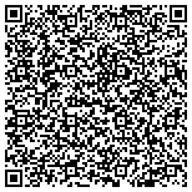 QR-код с контактной информацией организации Cosmo tour (Космо тур), ТОО туристская компания