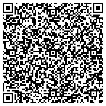 QR-код с контактной информацией организации Карильон, ЧП