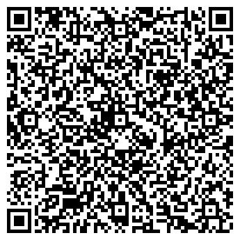 QR-код с контактной информацией организации СТАНДАРТСЕРТИС