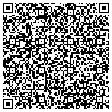 QR-код с контактной информацией организации Shah tour, ТОО
