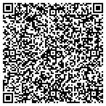 QR-код с контактной информацией организации Люксор тур (Luxor tour), Компания