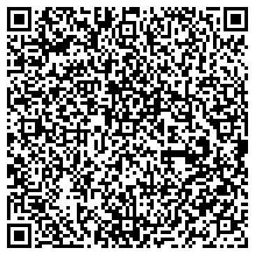 QR-код с контактной информацией организации Ариадна, Компания