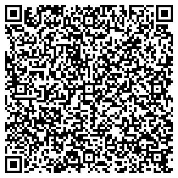 QR-код с контактной информацией организации Lachin tour Компания, ТОО