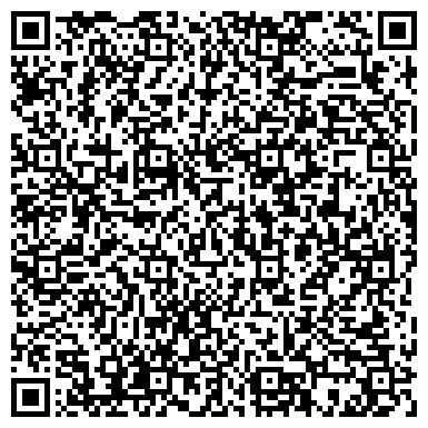 QR-код с контактной информацией организации Туроператор DEUS TRAVEL (ДЕУС ТРАВЕЛ), ТОО