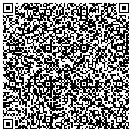 QR-код с контактной информацией организации Discovery-Borovoe (Дисковери-Боровое) Оздоровительно-развлекательный Центр, ТОО